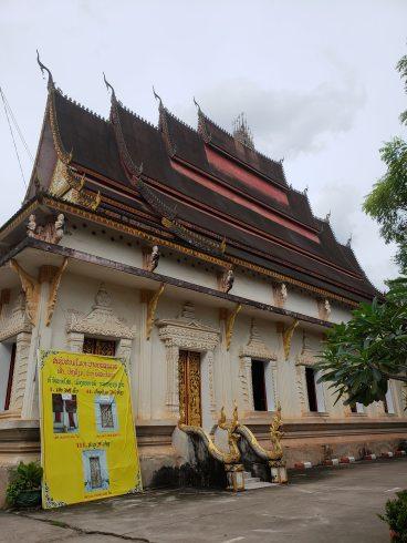 Siamese temple